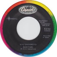"""""""Sukiyaki"""" by Kyu Sakamoto"""